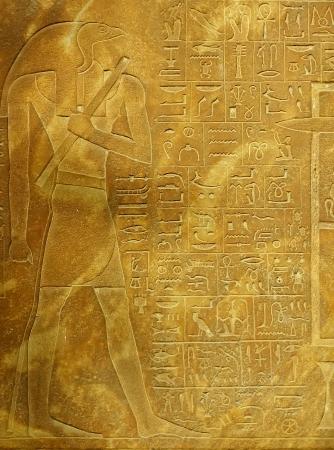 Ancient hieroglyphics on display outside Egyptian museum, Cairo, Egypt photo