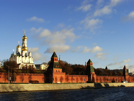 View of the Kremlin from Moscow river, Russia photo