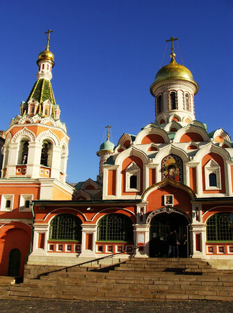 Kazan Cathedral, Red Square, Moscow, Russia Stock Photo