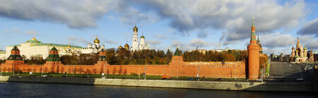 Panoramic view of the Kremlin from Moscow river, Russia photo