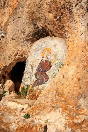 isaiah: Mosaics of Saint Isaiah Onogosha, Ostrog Monastery, Montenegro, Balkans