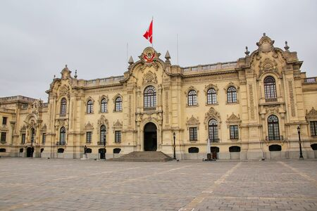 lima: Government Palace in Lima, Peru