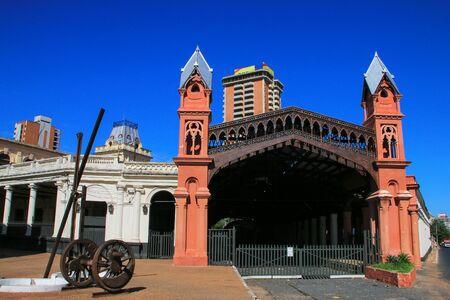 Ancienne gare de Asuncion, Paraguay. Asuncion est la capitale et la plus grande ville du Paraguay