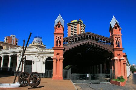 paraguay: Former train station in Asuncion, Paraguay. Asuncion is the capital and the largest city of Paraguay