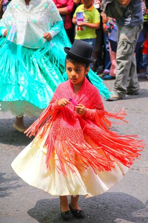 virgin girl: Local girl performing during Festival of the Virgin de la Candelaria in Lima, Peru. The core of the festival is dancing and music performed by different dance schools.