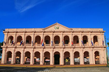 council: Town Council building (Cabildo) in Asuncion, Paraguay. It is home for Cultural Center of the Republic of Paraguay. Editorial