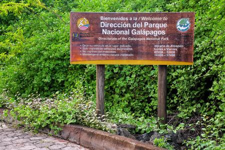 Galapagos National Park Headquarters sign at Charles Darwin Research Station on Santa Cruz Island, Ecuador. In 1959 Government of Ecuador declared all uninhabited areas of Galapagos a national park.