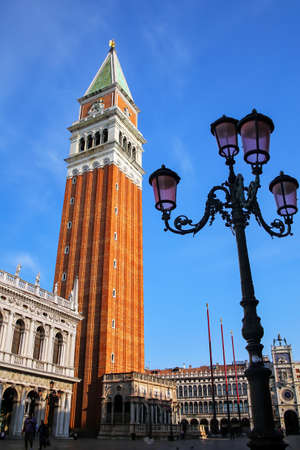 Piazzetta San Marco with St Mark's Campanile in Venice, Italy. Campanile is one of the most recognizable symbols of the city. Stock Photo