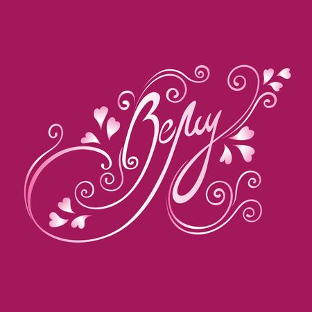 typography signature: valentines letras d�as de la vendimia