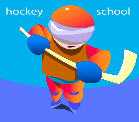 The image of the hockey player with the stick and the phrases, hockey school, above it in cartoon illustration.
