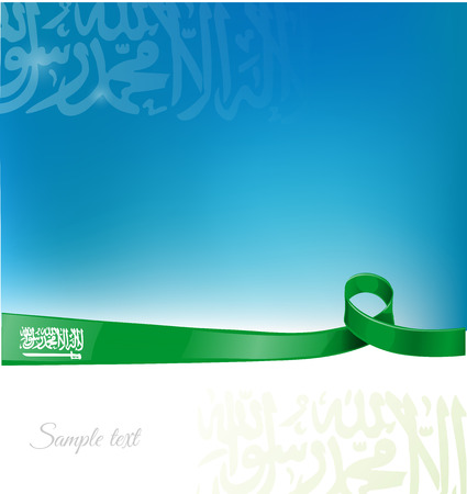 saudi: Saudi Arabia ribbon flag on sky background