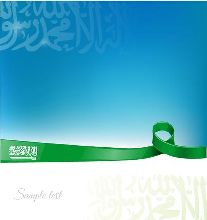 Saudi Arabia ribbon flag on sky background Vector
