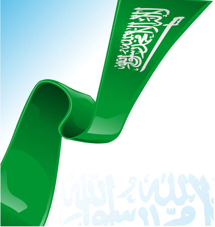 saudi: Saudi Arabia flag on background Illustration