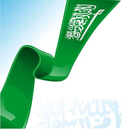 arabia: Saudi Arabia flag on background Illustration