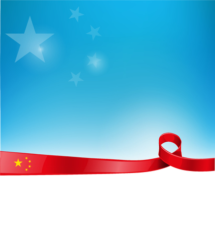 made in china: china flag on sky background Illustration