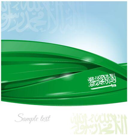 arabia: Saudi Arabia flag set  on sky background