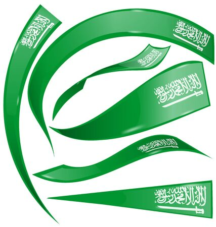 arabia: Saudi Arabia  flag set on white background Illustration