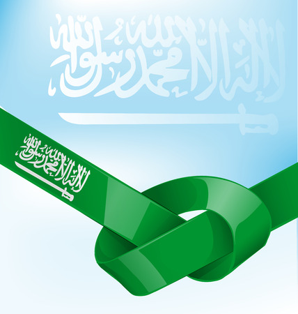 arabia: Saudi Arabia ribbon flag on sky backgroun