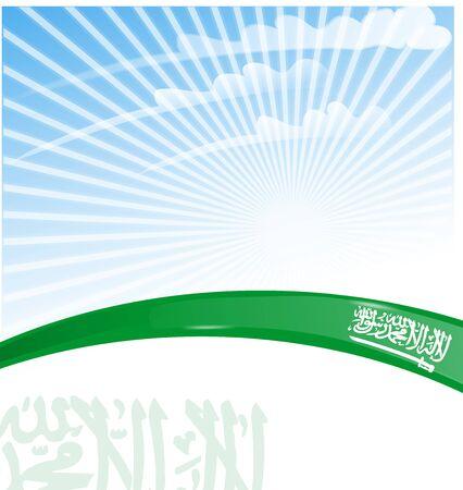 arabia: Saudi Arabia ribbon flag on sky background