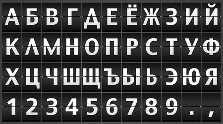 Illustration of Russian Alphabet flipping panel on the black background illustration