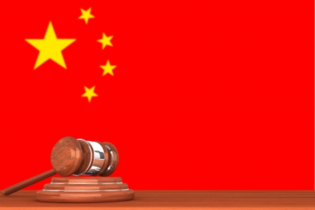 adjournment: Wooden Justice Gavel with Flag Of China Stock Photo