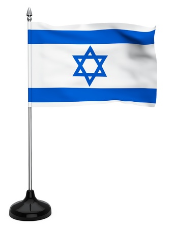 Flag of Israel hanging on the flagpole on a white background