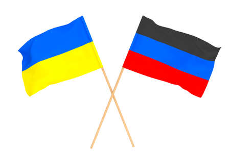 separatist: Flag of Donetsk Peoples Republic and Flag of Ukraine on a white