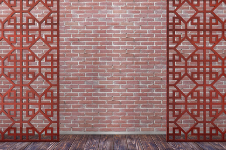 Red Wooden Pattern Divider Screen in Arabic or Chinese Style in Front of Brick Wall. 3d Rendering