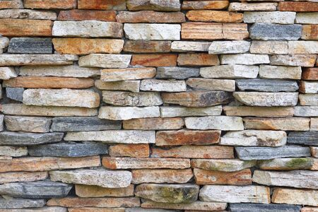 Streak Stone Wall Covering Background Texture extreme closeup Reklamní fotografie