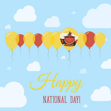 joyous festivals: Brunei Darussalam National Day Flat Patriotic Poster. Row of Balloons in Colors of the Bruneian flag. Happy National Day Card with Flags, Balloons, Clouds and Sky.