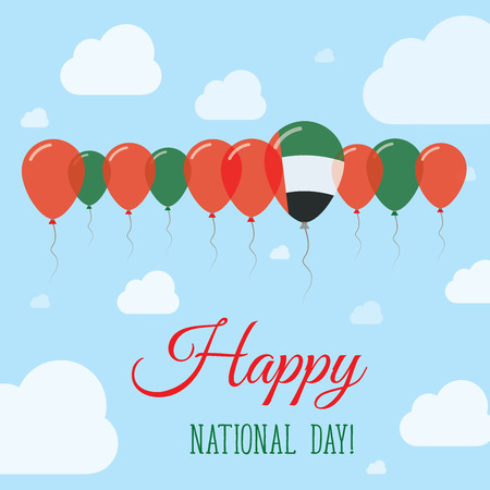 United Arab Emirates National Day Flat Patriotic Poster. Row of Balloons in Colors of the Emirian flag. Happy National Day Card with Flags, Balloons, Clouds and Sky. Illustration