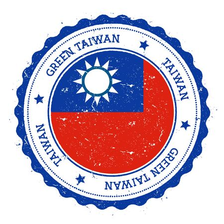 Green Island, Taiwan flag badge. Vintage travel stamp with circular text, stars and island flag inside it. Vector illustration.