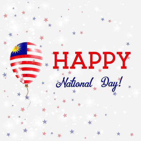 말레이시아 국경일 애국적인 포스터입니다. 고무 풍선을 말레이시아 국기의 색상에서 비행. 말레이시아 건국 기념일 배경 풍선, 색종이, 별, Bokeh와 반