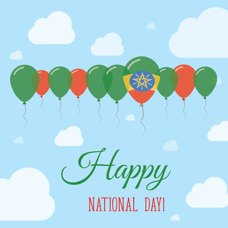 national flag ethiopia: Ethiopia National Day Flat Patriotic Poster. Row of Balloons in Colors of the Ethiopian flag. Happy National Day Card with Flags, Balloons, Clouds and Sky. Illustration