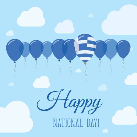 Greece National Day Flat Patriotic Poster. Row of Balloons in Colors of the Greek flag. Illustration