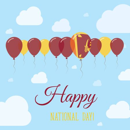 Sri Lanka National Day Flat Patriotic Poster. Row of Balloons in Colors of the Sri Lankan flag. Happy National Day Card with Flags, Balloons, Clouds and Sky.