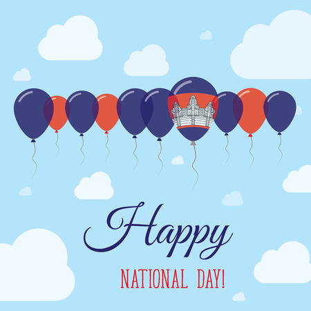 Cambodia National Day Flat Patriotic Poster. Row of Balloons in Colors of the Cambodian flag. Happy National Day Card with Flags, Balloons, Clouds and Sky. Illustration