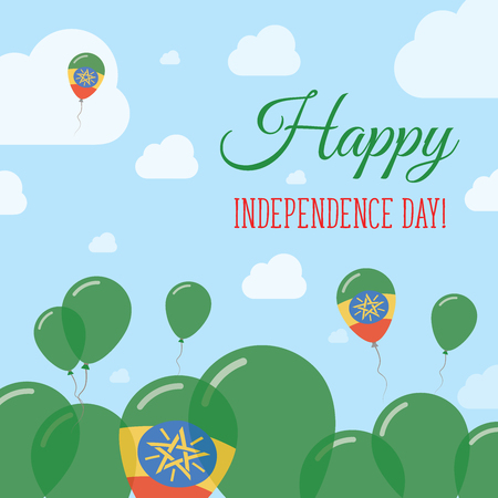 streamers: Ethiopia Independence Day Flat Patriotic Design. Ethiopian Flag Balloons. Happy National Day Vector Card.