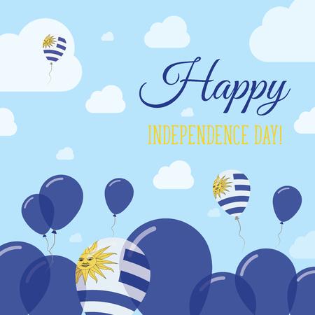 bandera de uruguay: Diseño patriótico plano del Día de la Independencia de Uruguay. Globos uruguayos de la bandera. Tarjeta feliz del vector del día nacional. Vectores