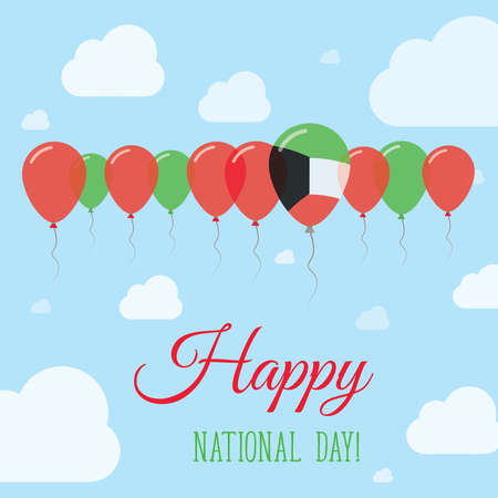 Kuwait National Day Flat Patriotic Poster. Row of Balloons in Colors of the Kuwaiti flag. Happy National Day Card with Flags, Balloons, Clouds and Sky. Illustration