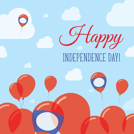 라오스 인민 민주 공화국 독립 기념일 평면 애국 디자인입니다. 라오스 플래그 풍선입니다. 해피 건국 기념일 벡터 카드.