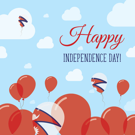 independency: Nepal Independence Day Flat Patriotic Design. Nepalese Flag Balloons. Happy National Day Vector Card.
