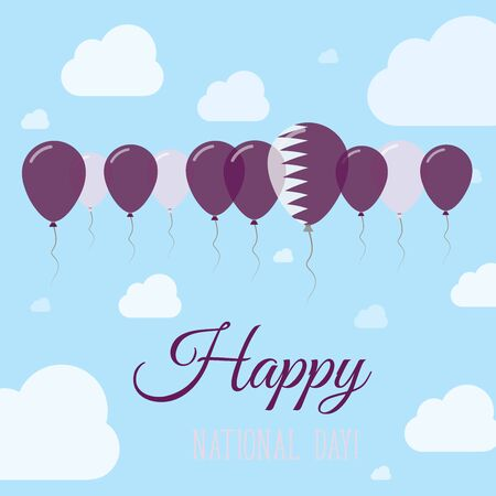 streamers: Qatar National Day Flat Patriotic Poster. Row of Balloons in Colors of the Qatari flag. Happy National Day Card with Flags, Balloons, Clouds and Sky.
