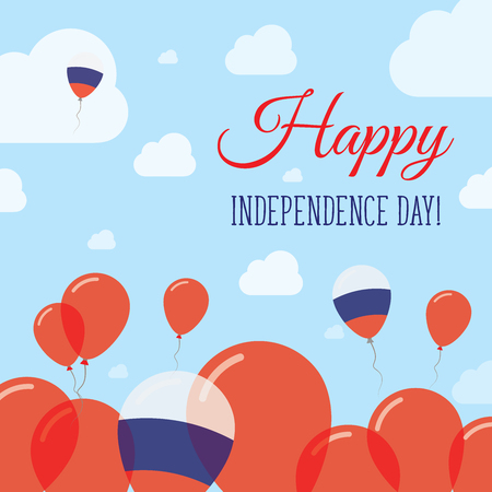 Russian Federation Independence Day Flat Patriotic Design. Russian Flag Balloons. Happy National Day Vector Card.