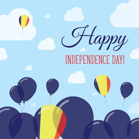 chadian: Chad Independence Day Flat Patriotic Design. Chadian Flag Balloons. Happy National Day Vector Card.