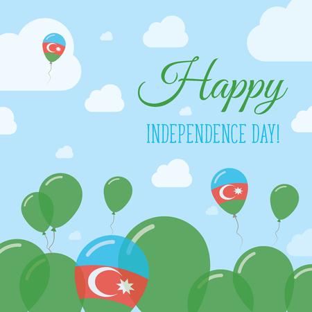 streamers: Azerbaijan Independence Day Flat Patriotic Design. Azerbaijani Flag Balloons. Happy National Day Vector Card.