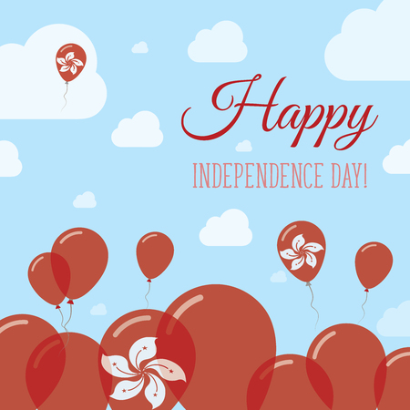 Hong Kong Independence Day Flat Patriotic Design. Chinese Flag Balloons. Happy National Day Vector Card. Illustration