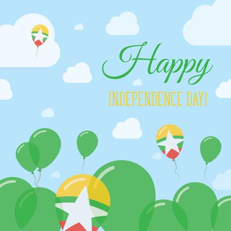 ミャンマー独立記念日愛国フラット デザイン。Myanmarian フラグの風船。ハッピーナショナルデー ベクトル カード。