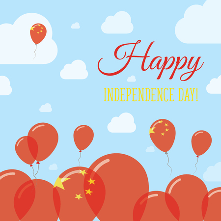 China Independence Day Flat Patriotic Design. Chinese Flag Balloons. Happy National Day Vector Card.
