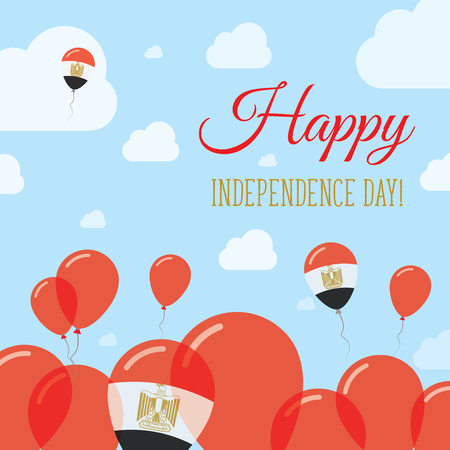 streamers: Egypt Independence Day Flat Patriotic Design. Egyptian Flag Balloons. Happy National Day Vector Card. Illustration